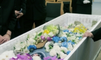 式場・火葬場